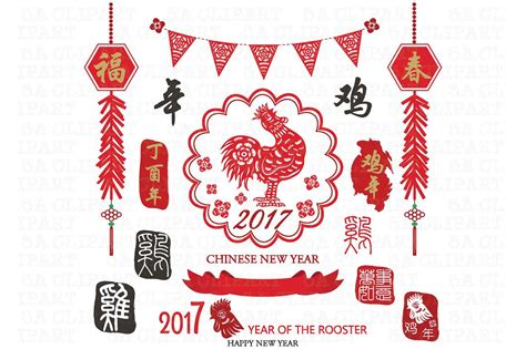 18576 format for writing a resume 2017 new year of the rooster illustrations creative market