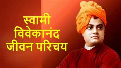 al swami