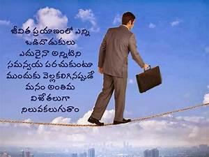 Famous Quotes Bhagavad Gita In Tamil. QuotesGram