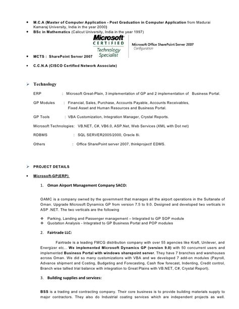 Vmware System Engineer Resume by 100 Rajasekar Resume Vmware Administrators Best