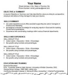 objective lines on resumes exles great resume objective lines
