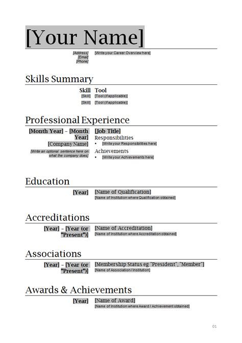 professional resume and cv writing writing a professional resume templates resume template