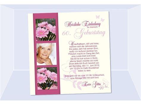 einladung geburtstag fotokarte einladungskarten creme rose