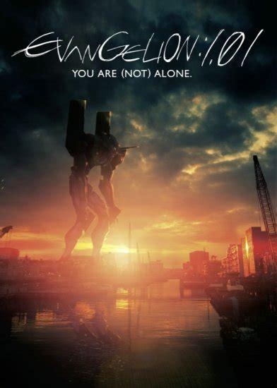 evangelion      anime planet