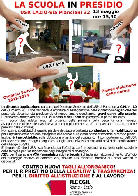 Atp Roma Istruzione Ufficio X - usr lazio autos weblog