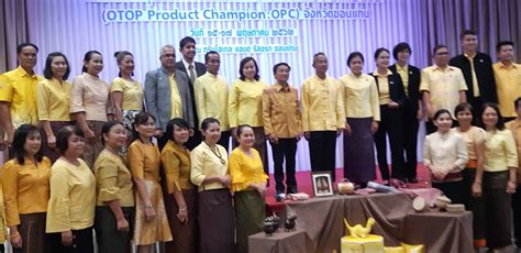 ร่วมพิธีเปิดการคัดสรรสุดยอดหนึ่งตำบล หนึ่งผลิตภัณฑ์ไทย ปี พ.ศ. 2562 ( OTOP Product Champion ...