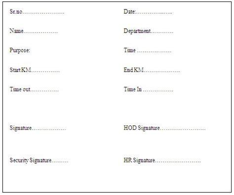 conveyance allowance claim form