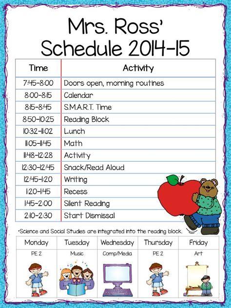 class schedule freebie  teachers cauldron