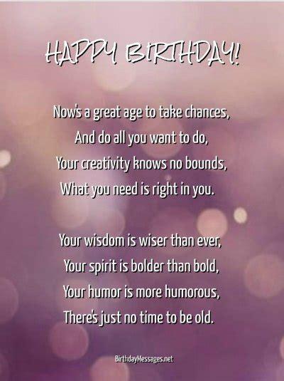 birthday poems original poems  birthdays