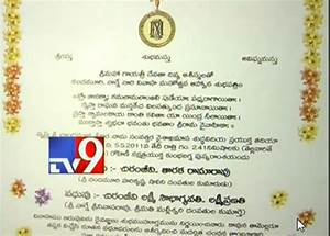 jr ntr wedding card exclusive pictures page by page jr With wedding cards telugu text