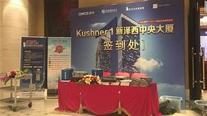 Kushners' potential Chinese investors say Trump ties are ...