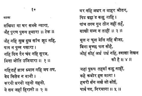 kumar gandharva home page sunil mukhi