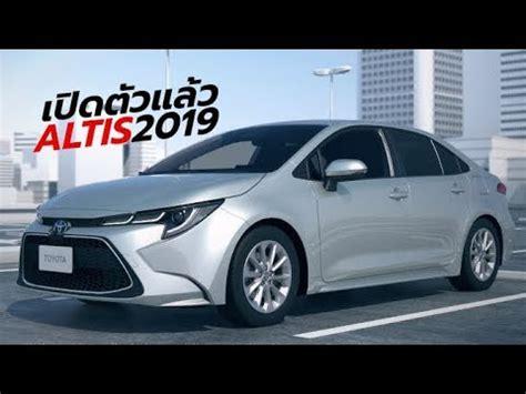Toyota Corolla Altis 2019 by เป ดต ว All New 2019 Toyota Corolla Altis ร น Prestige
