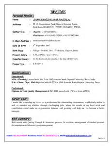 Sample Resume Profile Qualifications Summary Career Objective And