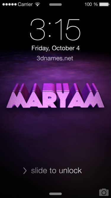 maryam  wallpaper gallery