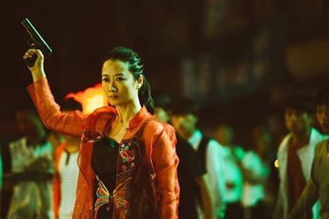 Cinema Akil Screening: Ash Is Purest White Dubai 2019