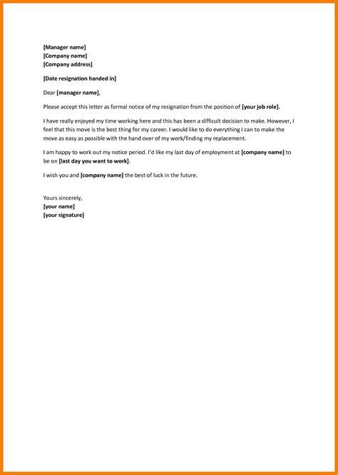 formal letter format  school students  leave