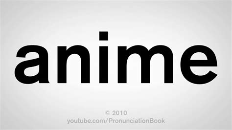 anime in japanese word how to pronounce anime