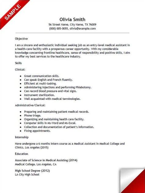 resume objective entry level healthcare entry level assistant resume with no experience