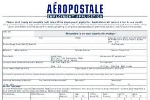 aeropostale application print  job application form