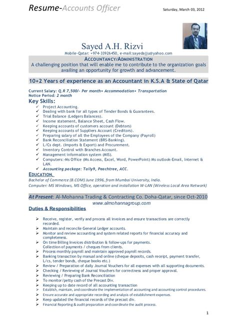 resume  accounts officer