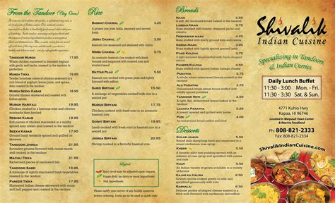 shivalik indian cuisine kauai menu
