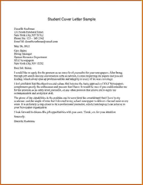 cover letter for internship template