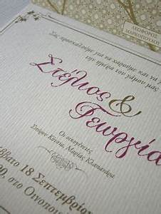 1000 images about wedding invitation ideas on pinterest With wedding invitation text greek