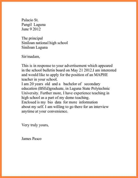 application letter full block style sle 5 cover letter