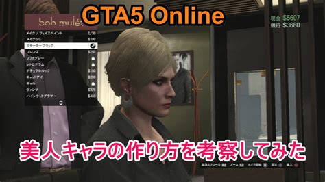 GTA5 online ????????????????   YouTube