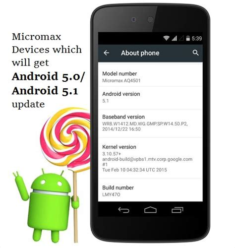 android update 5 1 android 5 0 and 5 1 lollipop update for micromax phones