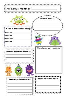 Monster Theme All About Me Profile Poster (back to school ...