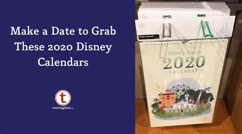 calendars disney parks touringplanscom blog