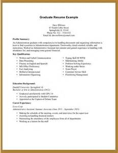 Sample Entry Level Resume No Experience