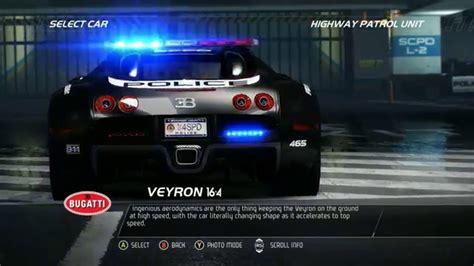 Nfs hot pursuit 2010 highway battle bugatti veyron 16.4 super sport ( 4:29,54). Need For Speed Hot Pursuit - Bugatti Veyron Police - YouTube