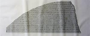 Pierre Fine En 5 Lettres : pierre de rosette ~ Dailycaller-alerts.com Idées de Décoration