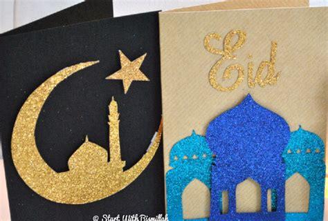 eid al adha activities  doha toast nuances