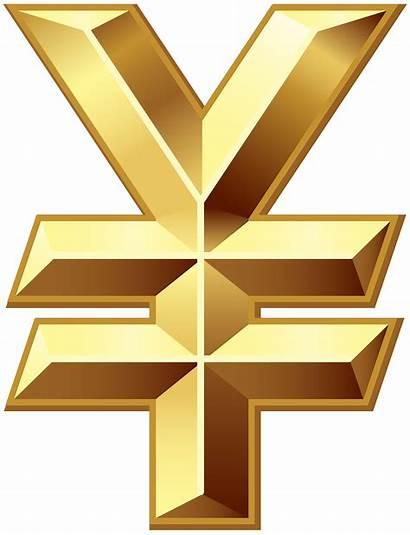 Yen Japanese Clipart Clip Japan Symbol Money