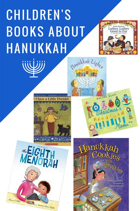 hanukkah picture books no time for flash cards 509 | Childrens Books About Hanukkah book list by No Time For Flash Cards