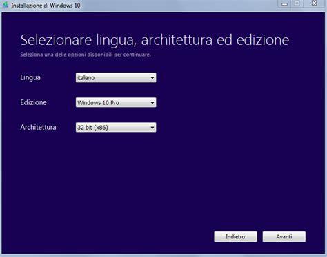 Come Creare Immagine Iso O Penna Usb Per Installare Windows 10