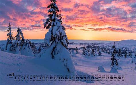 2020年12月超美雪景高清图片日历壁纸(5)_九九图库
