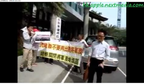 melodyblog updated hong kongs apple daily reported