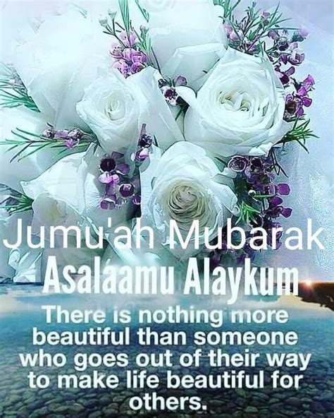 jummah mubarak jummah mubarak messages jummah mubarak
