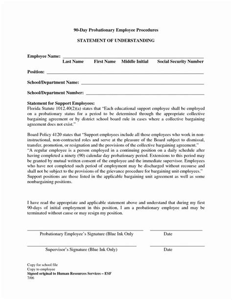 90 Day Probationary Period forms Beautiful Best S Of 90 Day Probationary form 90 Day Employe… in