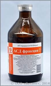 Лечение гипертонии асд 2ф