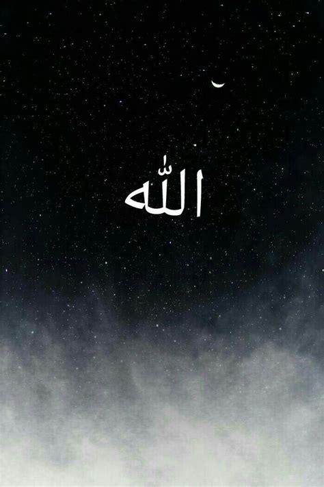 pin oleh ali  quran verses allah islam cinta allah