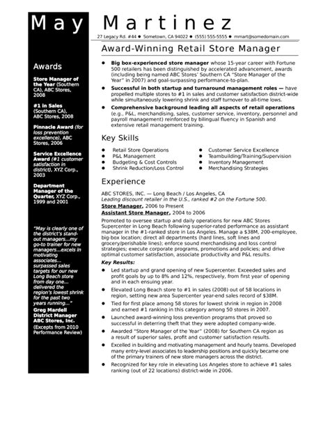 professional retail store manager resume template
