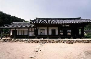 Choi Family Clan House, Daegu, South Korea - 경주최씨 종가 (慶州崔氏 ...