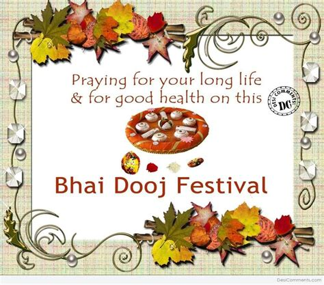 bhai dooj greeting card pictures