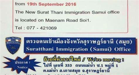 bureau d immigration nouveau bureau d 39 immigration par samui
